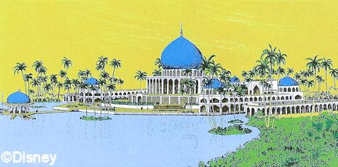 Persian Resort 1